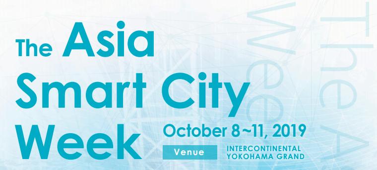 Asia Smart City Week